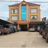 Heng Sokchamroeun GuestHouse