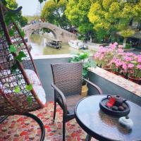 Xitang Qingshuipan Inn - Linhe Branch