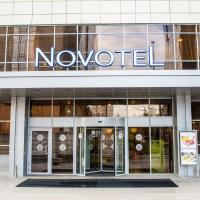 Novotel Екатеринбург Центр