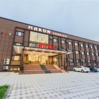 Hotel MAKON complex