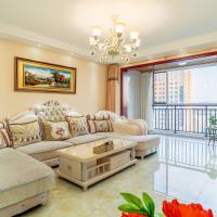 1204 Huxin xiaozhu Apartment