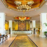 Chiangmai Plaza Hotel Convention & Spa
