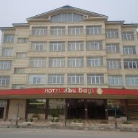Абу Даги Отель
