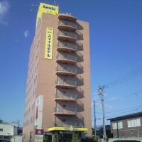 Smile Hotel Towada