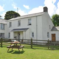 Birkerthwaite Farmhouse