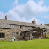Blackhill Gate Cottage
