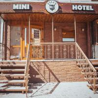 Mini-Hotel FILIN