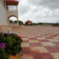 Ajloun Farm