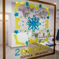 2Naples Room&Breakfast - Maison