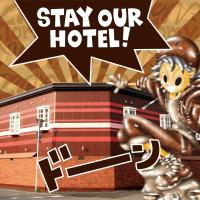 Hotel New Toiro (Adult Only)