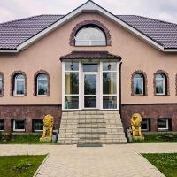 гостевой дом Цветок
