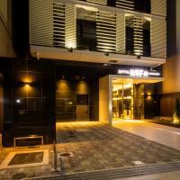 호텔 WBF 기타하마