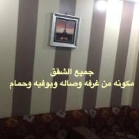 Althuqbah
