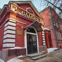 Гостиница Славия