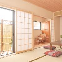 大阪城白桦之宿别墅