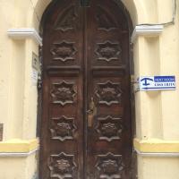 Casa Lilita Old Havana