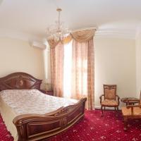 Гостиница Первомайская