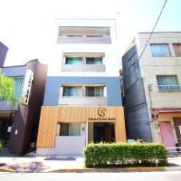Sakura Cross Hotel Iriya