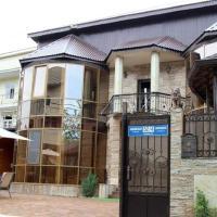 Guest House San Marko
