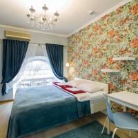 Mini-hotel Artist