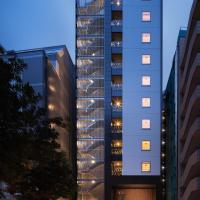 東京半蔵門鳥巢酒店