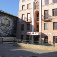 Отель Карат