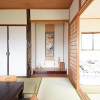 The Room in the heart of Nara