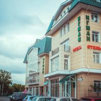 Отель ИГМАН