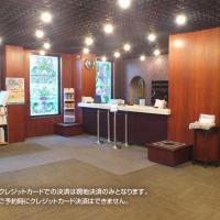 Hotel Simplicity Morioka Saien