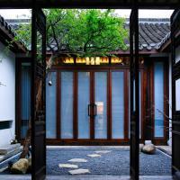 Yangzhou Reconstructing Guesthouse