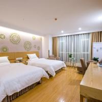 GreenTree Inn GuiZhou Anshun Xihang Road Business Hotel