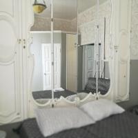 Бутик-отель Дворец Бичайханова