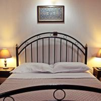 Aristotelis Traditional Guest House