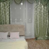 Apartment on Prospekt Slavy
