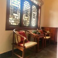 Enshi Ancient Renjia Renwen Guesthouse