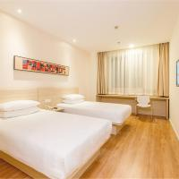 Hanting Hotel Putian Xueyuan Road
