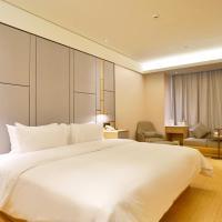 JI Hotel Yangzhou Wanda Plaza