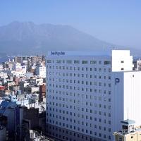 Sun Days Inn Kagoshima