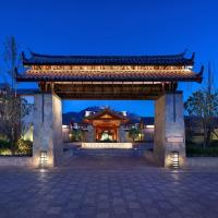 Jinmao Hotel Lijiang, the Unbound Collection by Hyatt