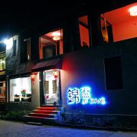 Lijiang Lu House Boutique Hotel