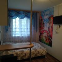 1 комн. квартира - студия