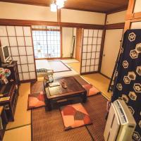 Yokohama HY House
