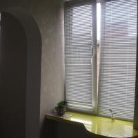 Apartment on Frunze 21