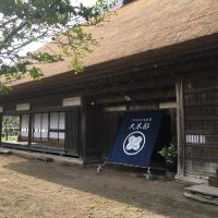 Oki House