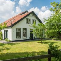 Holiday home Wilca Hoeve