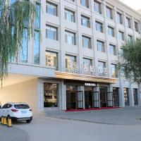 张掖临松酒店