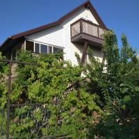 Serov Holiday home