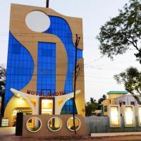 Hotel Aadhi