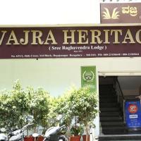 Vajra Heritage