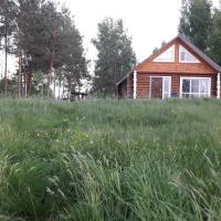 База отдыха Белозерье
